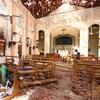 Une église a été soufflée par une violente explosion.