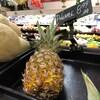 Un ananas à 8,99 dollars dans un supermarché du Nunavut.