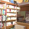 Le livre québécois mérite de sortir des tablettes lors de la journée J'achète un livre québécois