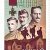 Un timbre de Postes Canada à la thématique militaire.