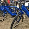 Des vélos électriques.
