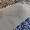 Une lettre.