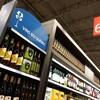 Les tablettes réservées aux vins du Québec dans un supermarché Métro Plus