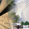 Un photomontage montre une façade en béton sur la gauche et un dessin d'architecte d'un édifice avec plusieurs fenêtres sur la droite.