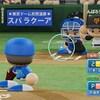 Des personnages animés jouent au baseball.