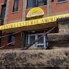 Porte d'entrée du Centre culturel Aberdeen à Moncton