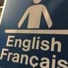 Affiche annonçant des services bilingues où il est écrit English-Français.
