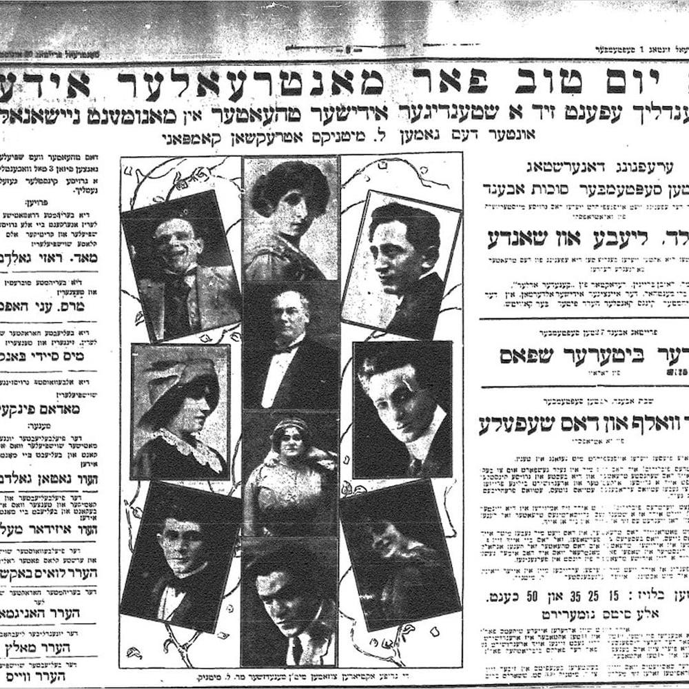 Coupure de journal. On y voit dix portraits entourés de textes en yiddish.