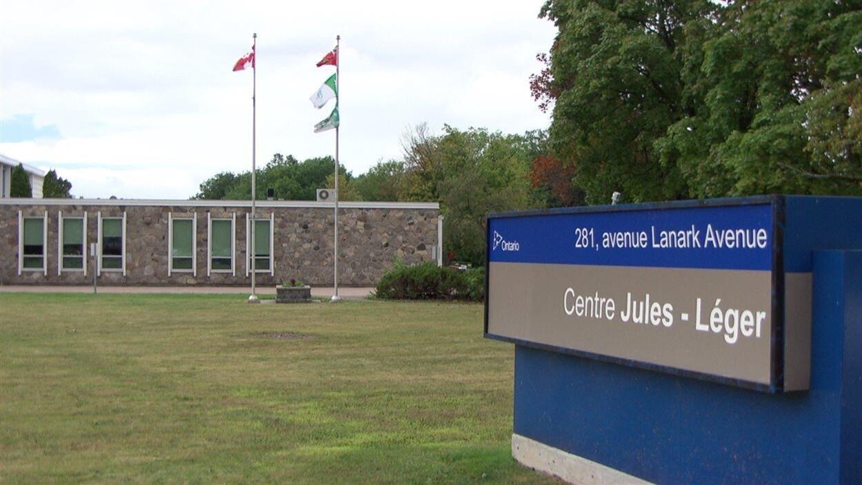 Le Centre Jules-Léger d'Ottawa