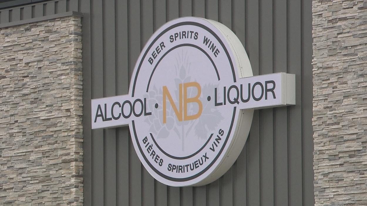 Un magasin d'Alcool NB à Moncton