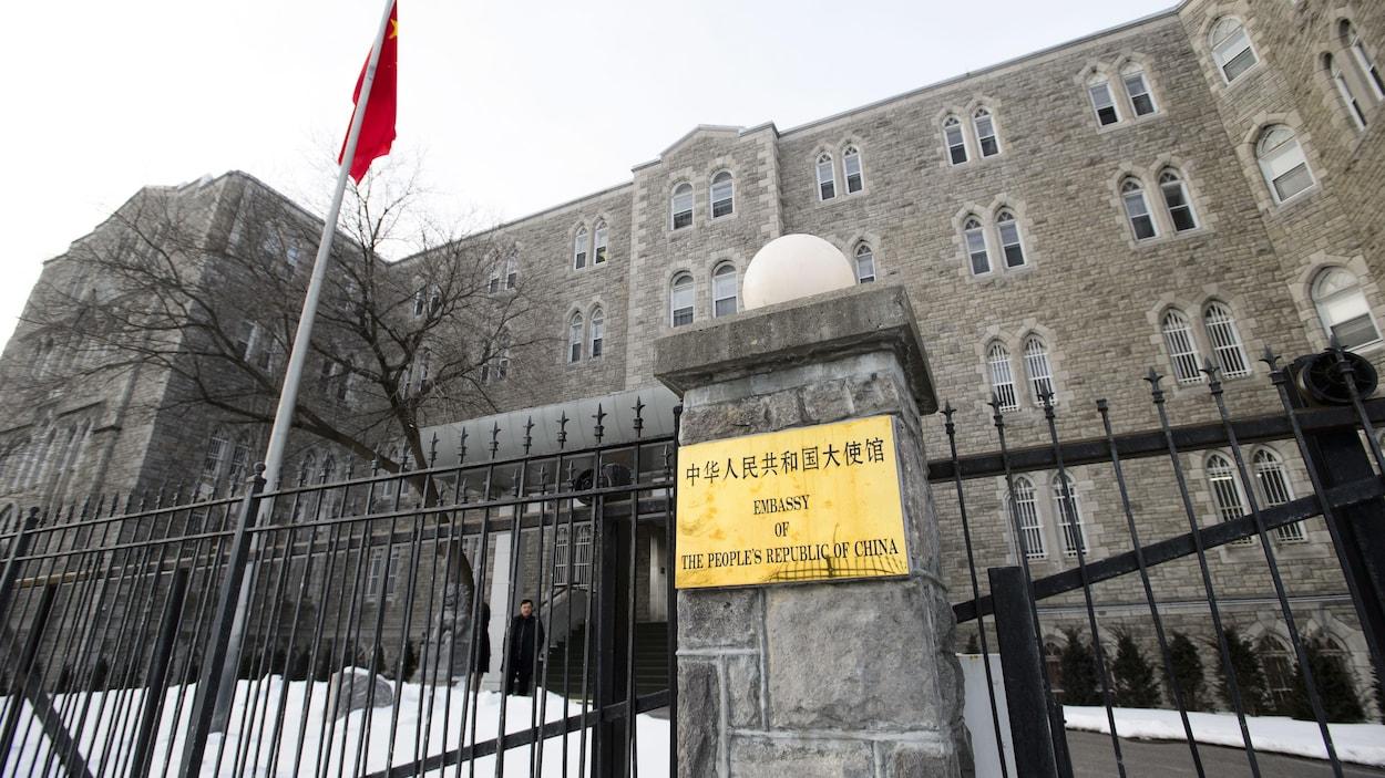 Vue extérieure de l'ambassade de Chine au Canada.