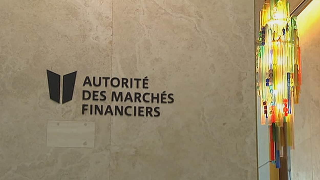 L'Autorité des marchés financiers