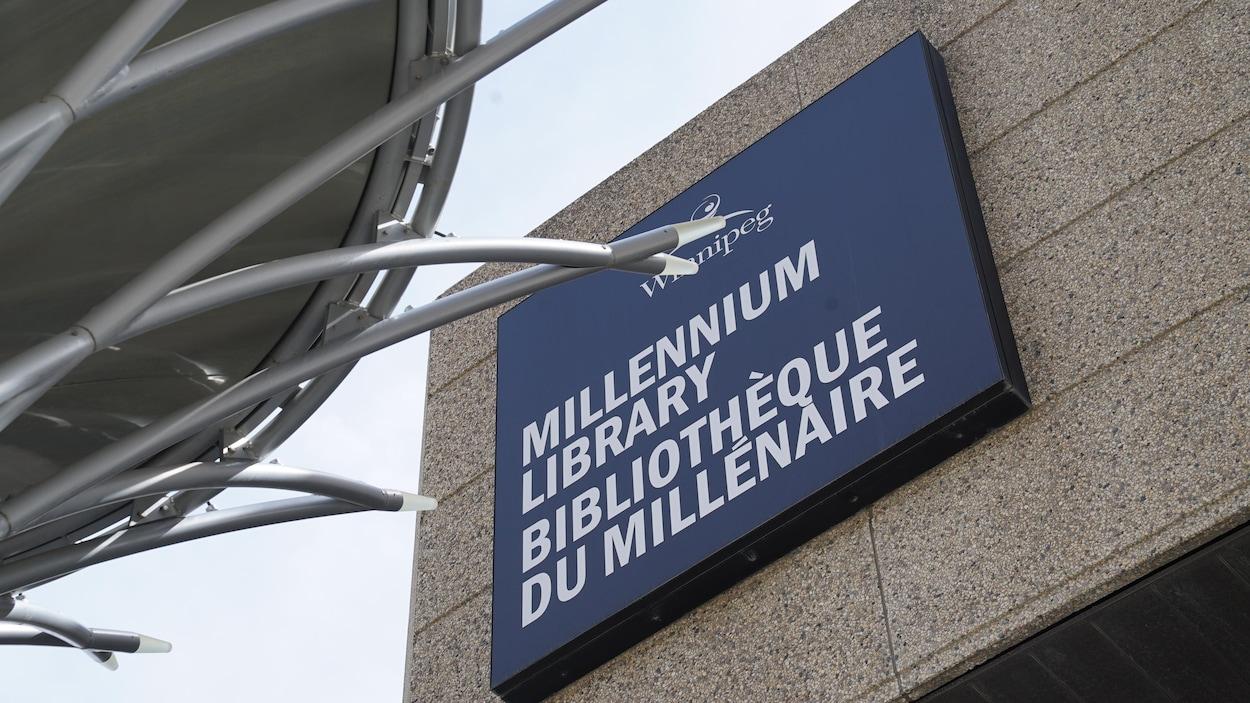Vue du panneau extérieur de labibliothèque du Millénaire