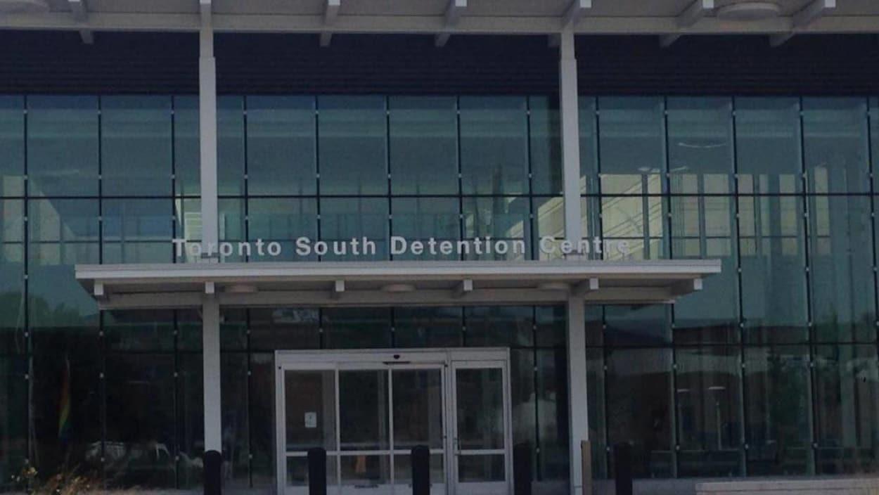 La façade du Centre de détention du sud de Toronto.