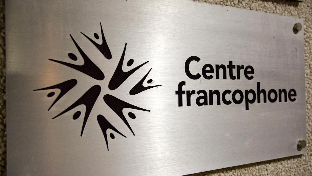 Un logo sur une enseigne sur un immeuble