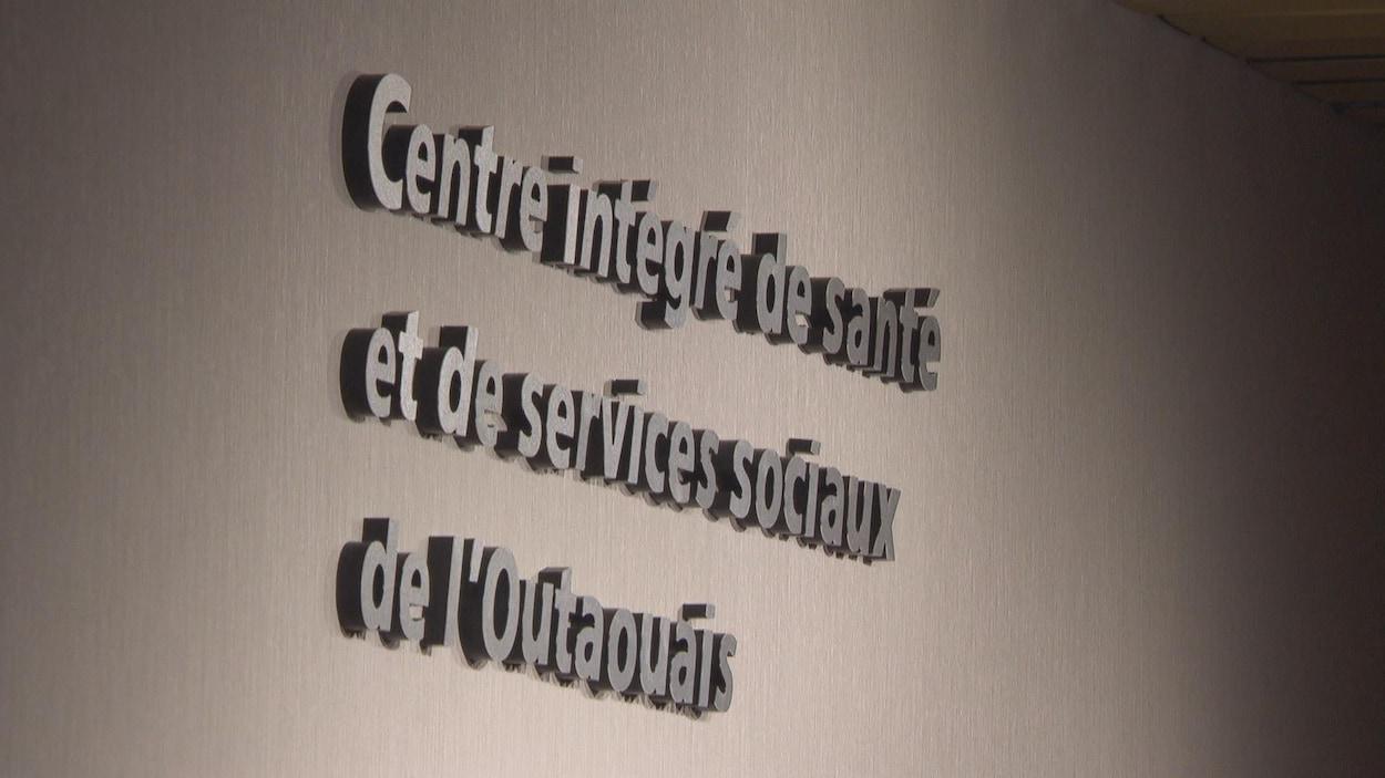 Le nom du Centre intégré de santé et de services sociaux de l'Outaouais est inscrit sur un mur. (Archives)