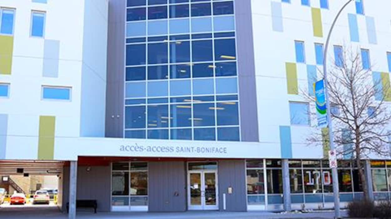 Le siège du Centre de santé Saint-Boniface