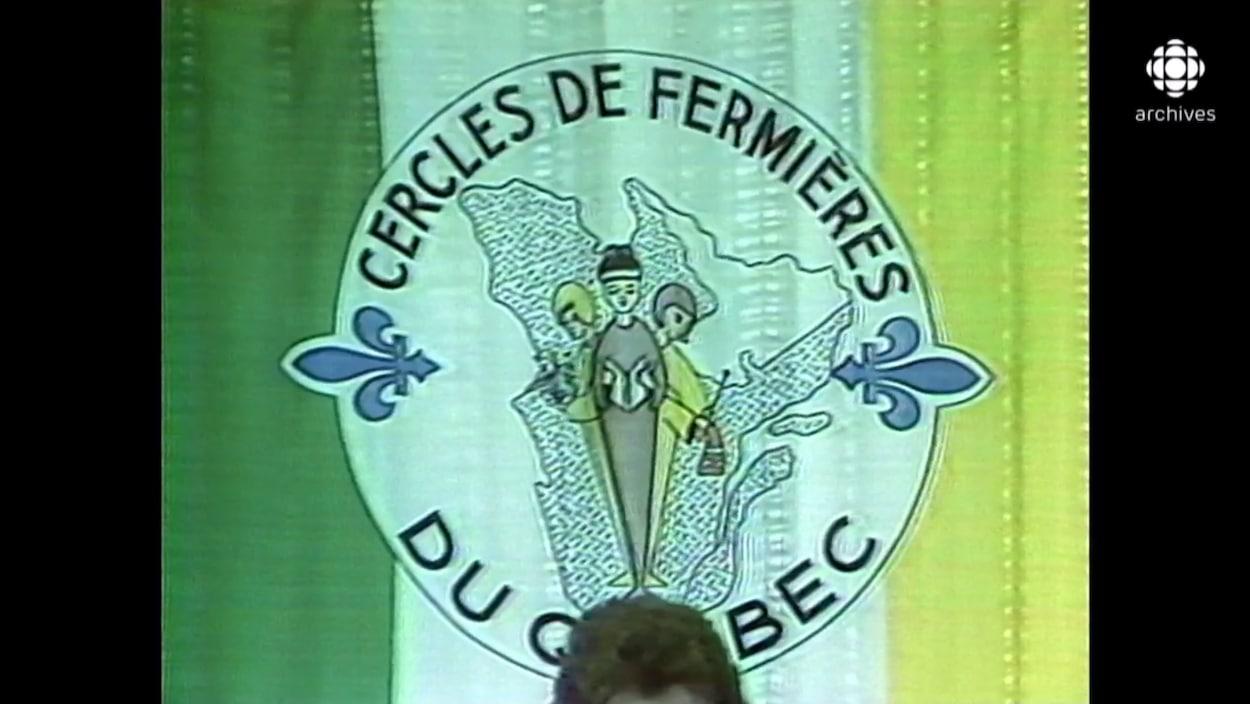 Logo des Cercles des Fermières du Québec