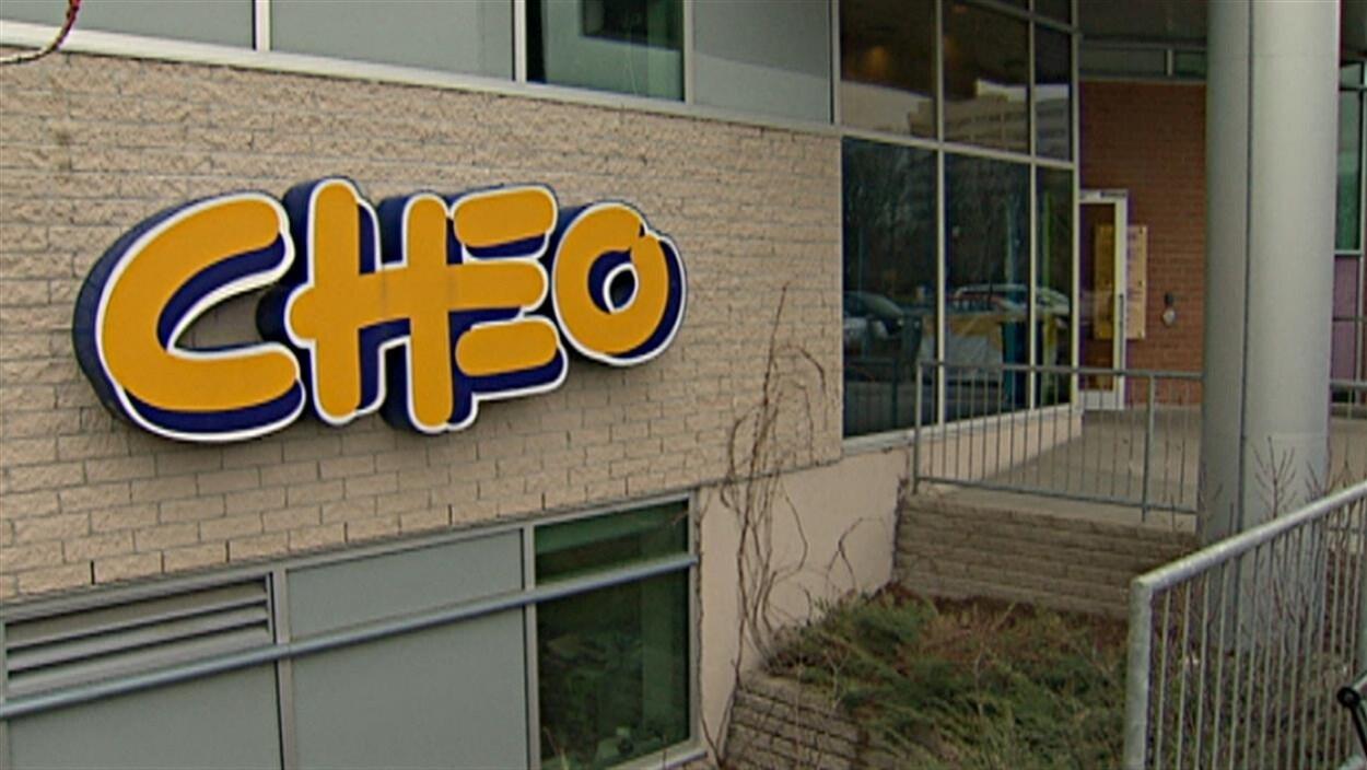 Le logo du CHEO