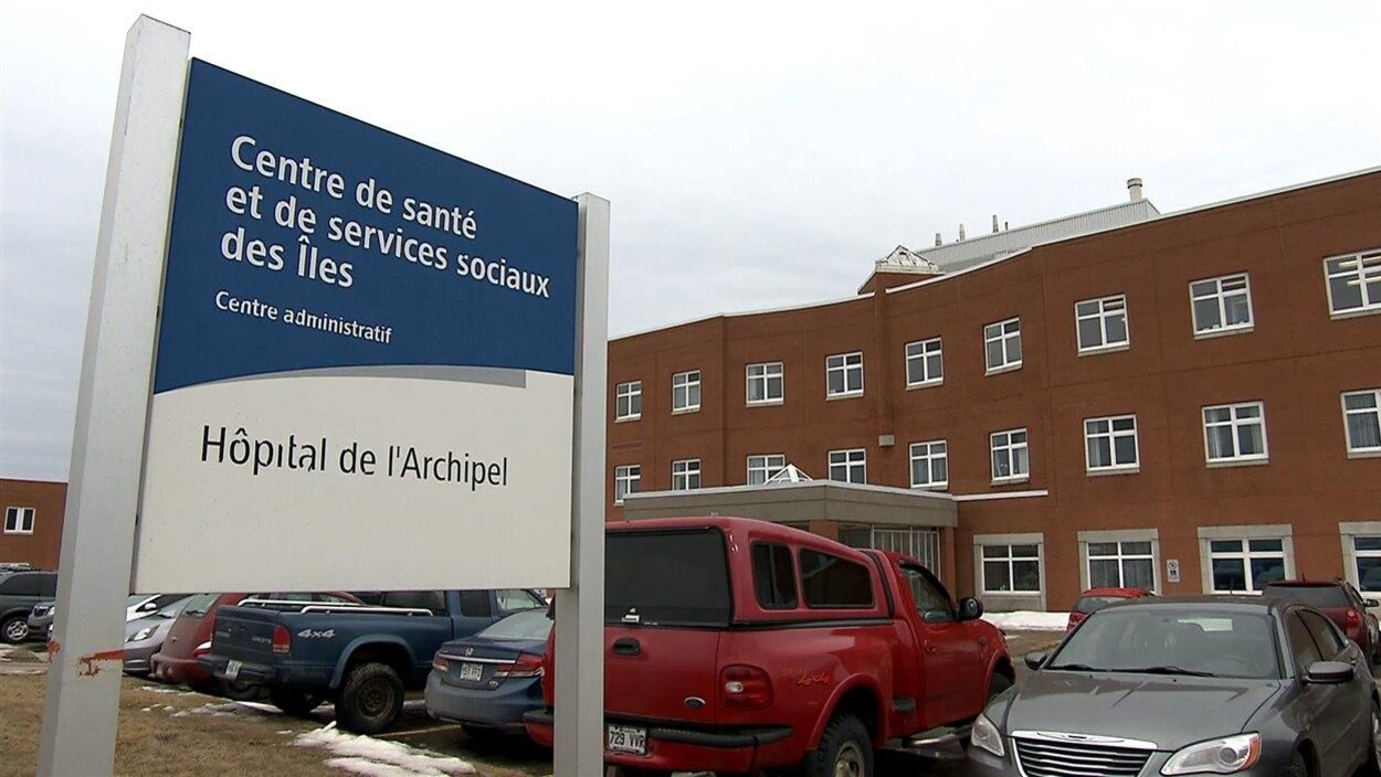 Hôpital de l'Archipel du CISSS des Îles.