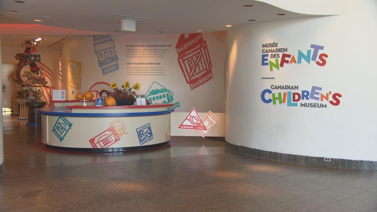 Entrée du Musée canadien des enfants