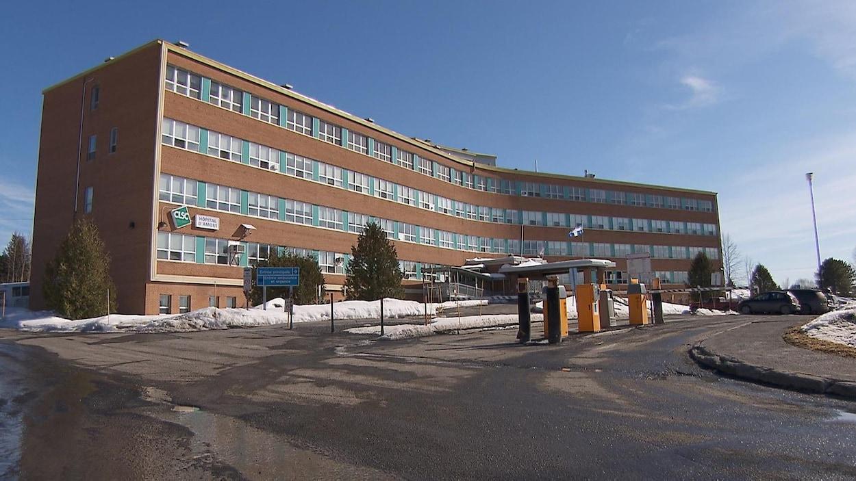 Hôpital d'Amqui.