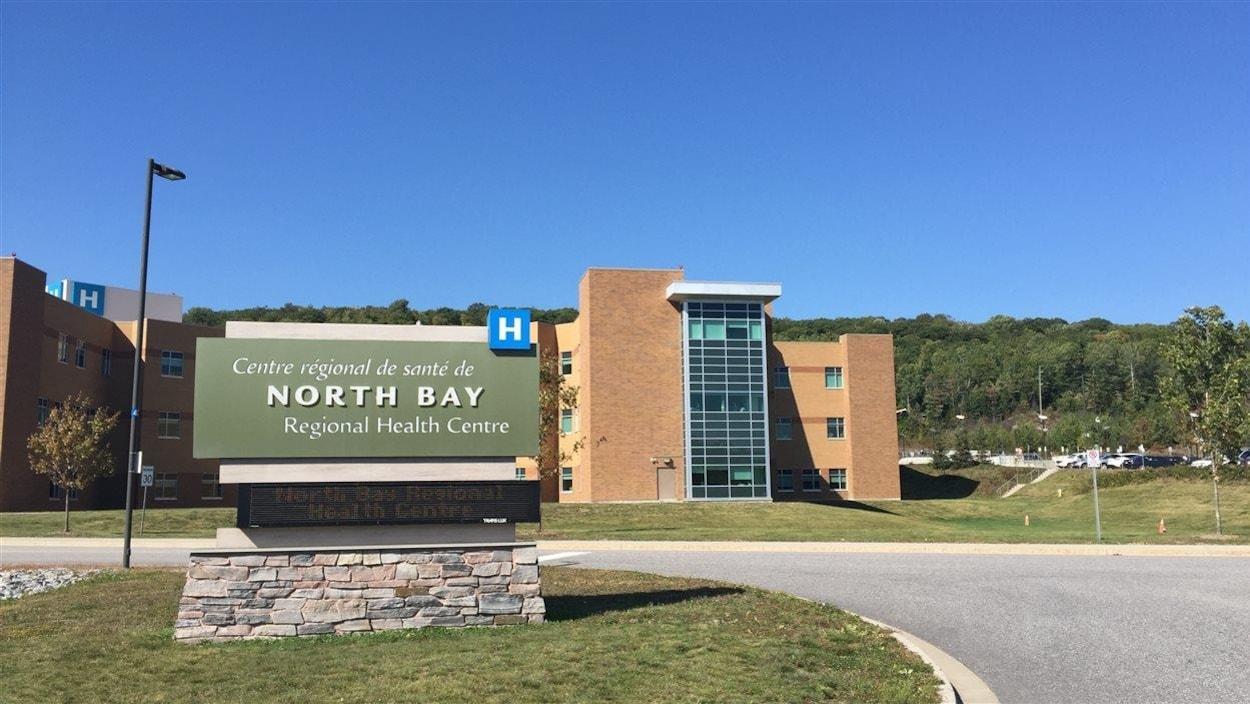 La façade du centre régional de santé de North Bay.