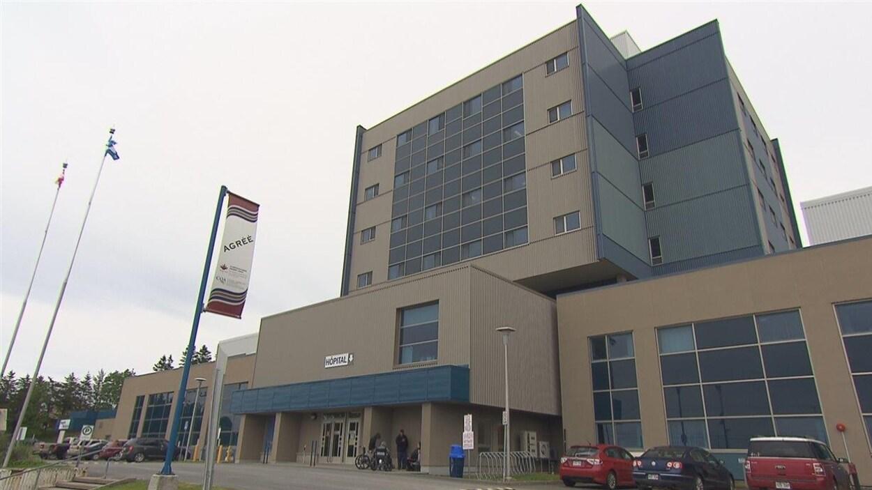 Archive: hôpital de Sainte-Anne-des-Monts