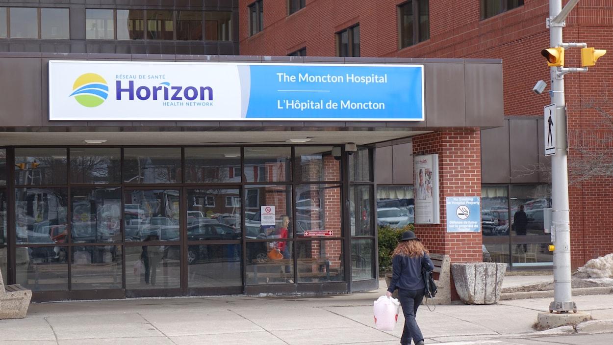 Entrée de l'Hôpital de Moncton