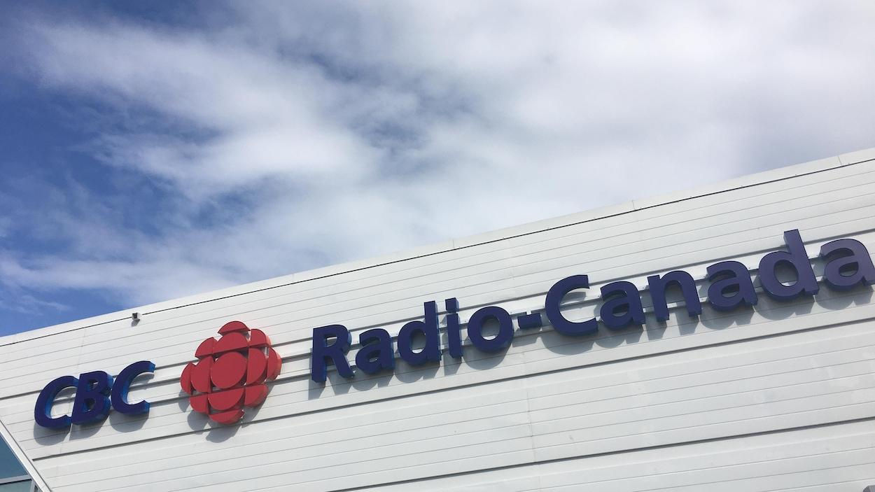 L'enseigne de l'édifice de Radio-Canada.