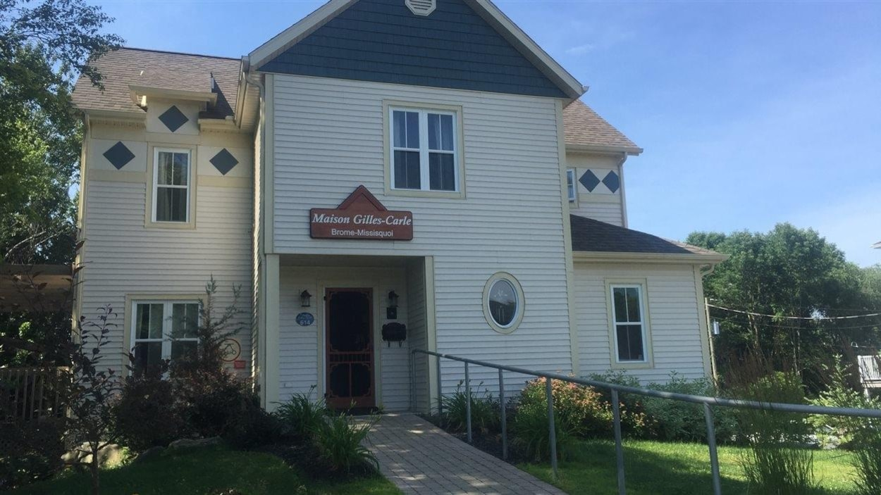 Maison Gilles-Carle, Cowansville.