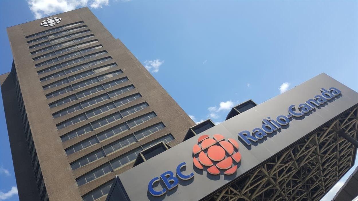 L'édifice de Radio-Canada à Montréal.