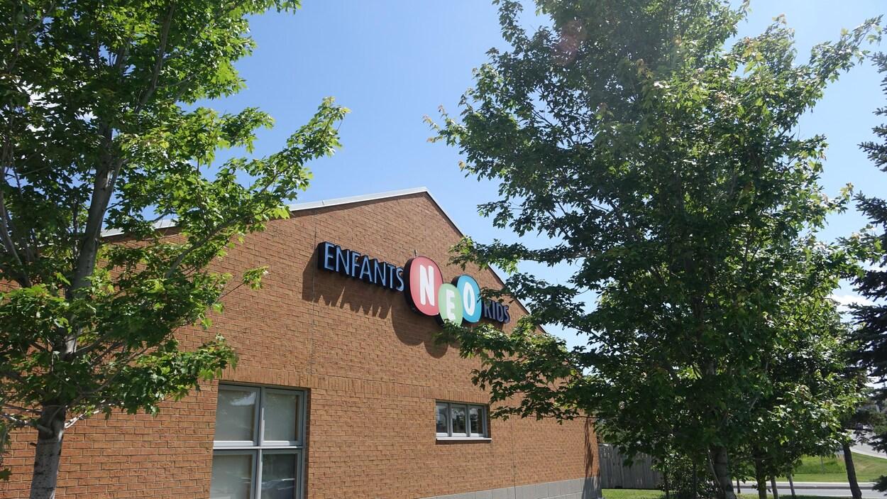 Le centre de traitement pour enfants NEO Kids de l'hôpital Horizon Santé Nord, à Sudbury.