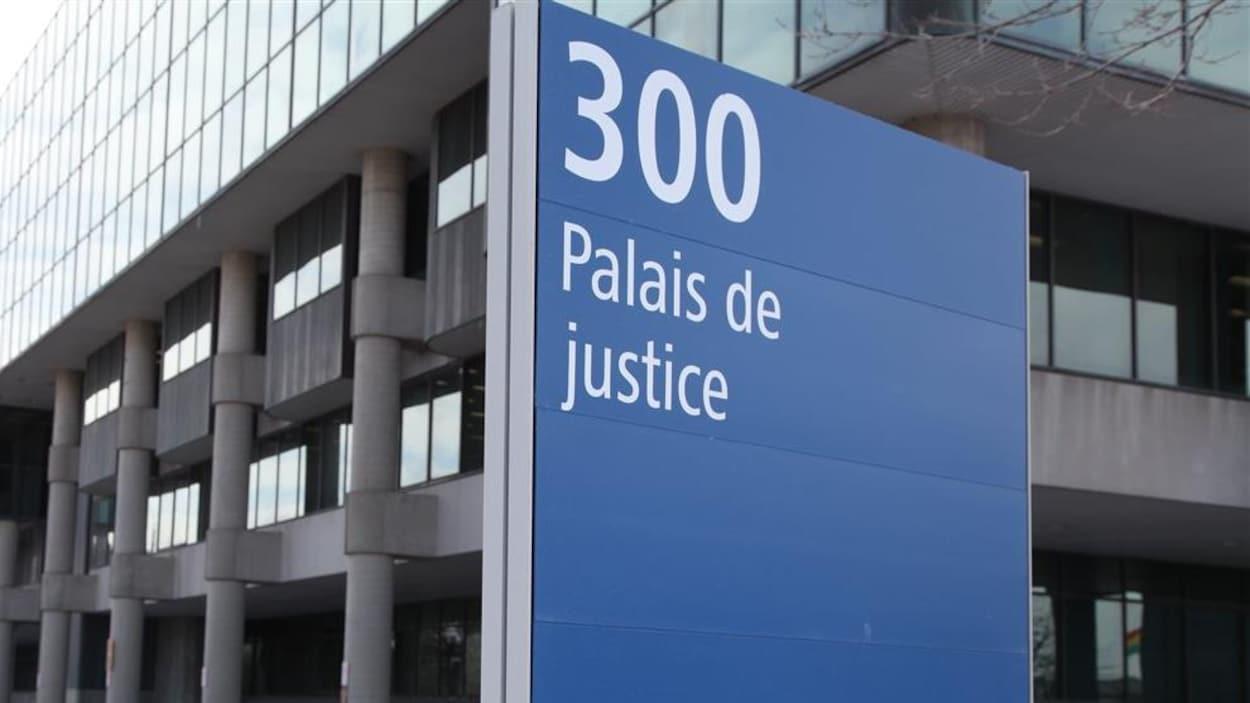 Le palais de justice de Québec.