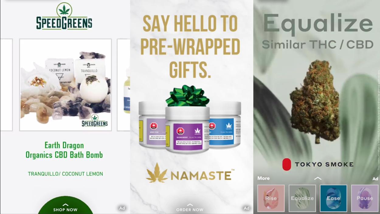 Des captures d'écran de publicités.