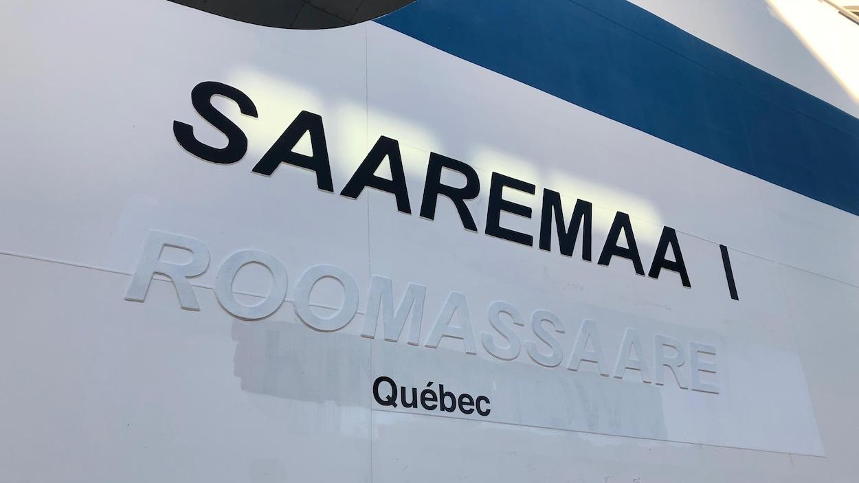 La coque du Saaremaa