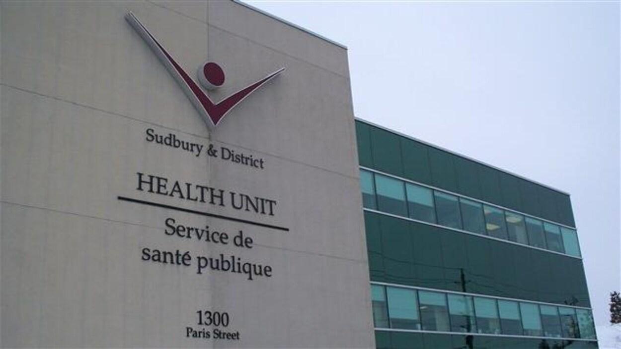Pancarte extérieure de la Santé publique Sudbury et districts