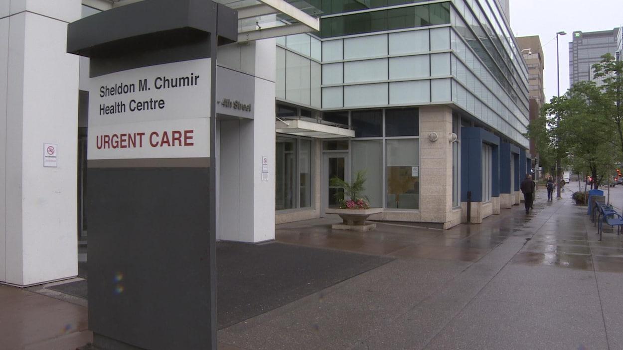Le centre de santé Sheldon M. Chumir à Calgary