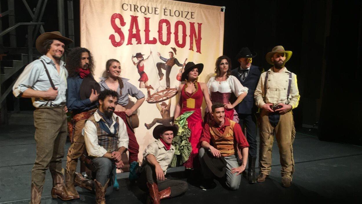La troupe Cirque Éloize