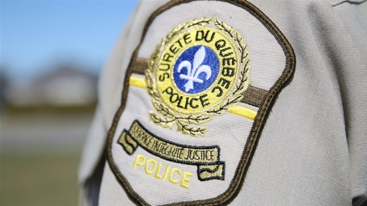Écusson de la Sûreté du Québec (SQ)
