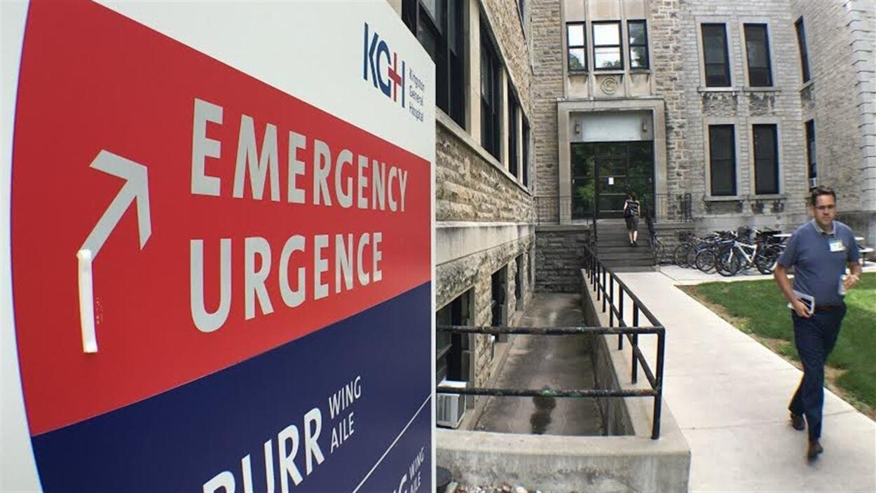 L'urgence de l'Hôpital général de Kingston.