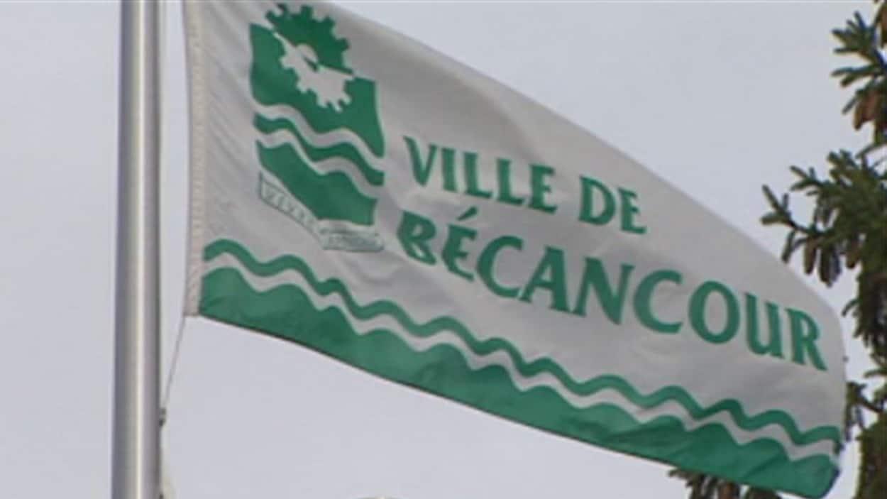 Ville de Bécancour