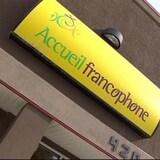Les bureaux de l'Accueil francophone à Winnipeg.
