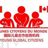 Le logo de l'organisation Jeunes Citoyens du Monde (YGC).