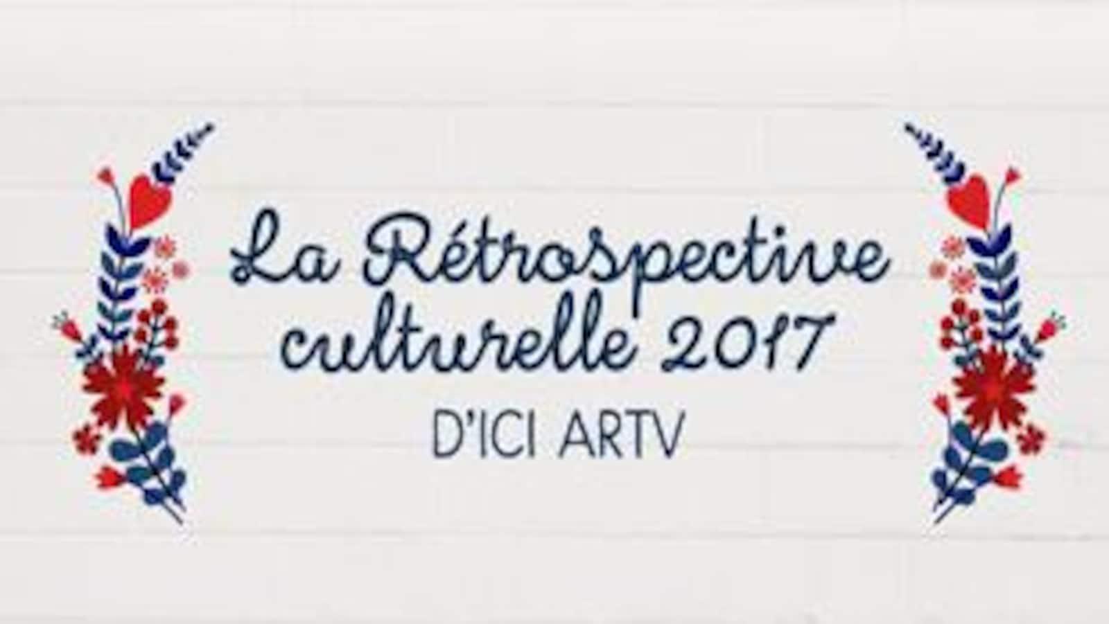 Visuel de la Rétrospective culturelle 2017 d'ICI ARTV