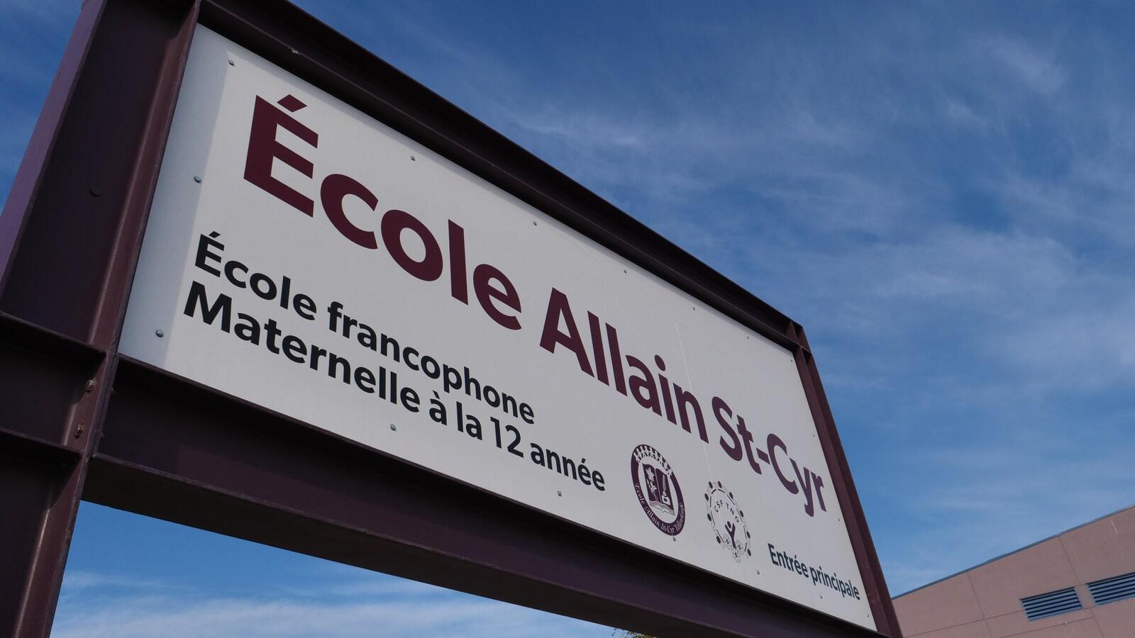 Le panneau de l'école Allain-St-Cyr.