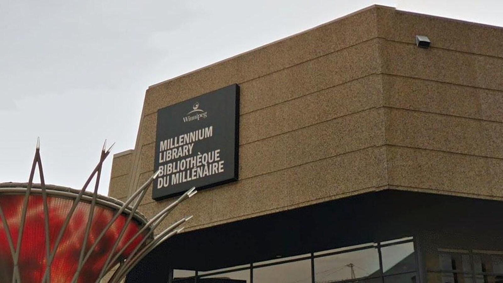 La bibliothèque du Millénaire à WInnipeg.