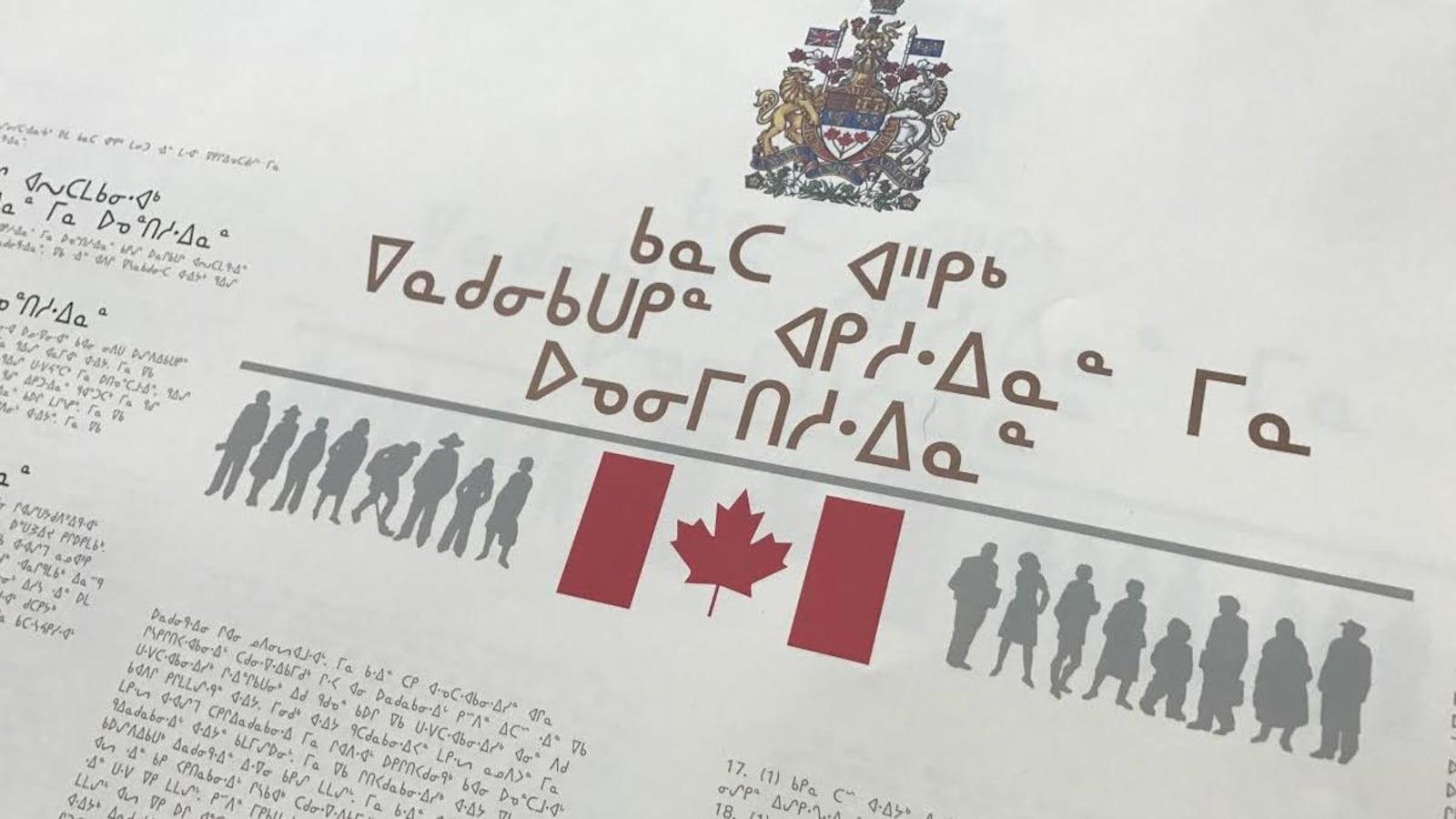 La Charte canadienne des droits et libertés rédigée dans une langue autochtone.