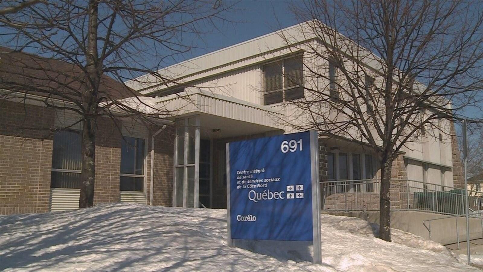 Le Centre intégré de santé et de services scoiaux de la Côte-Nord