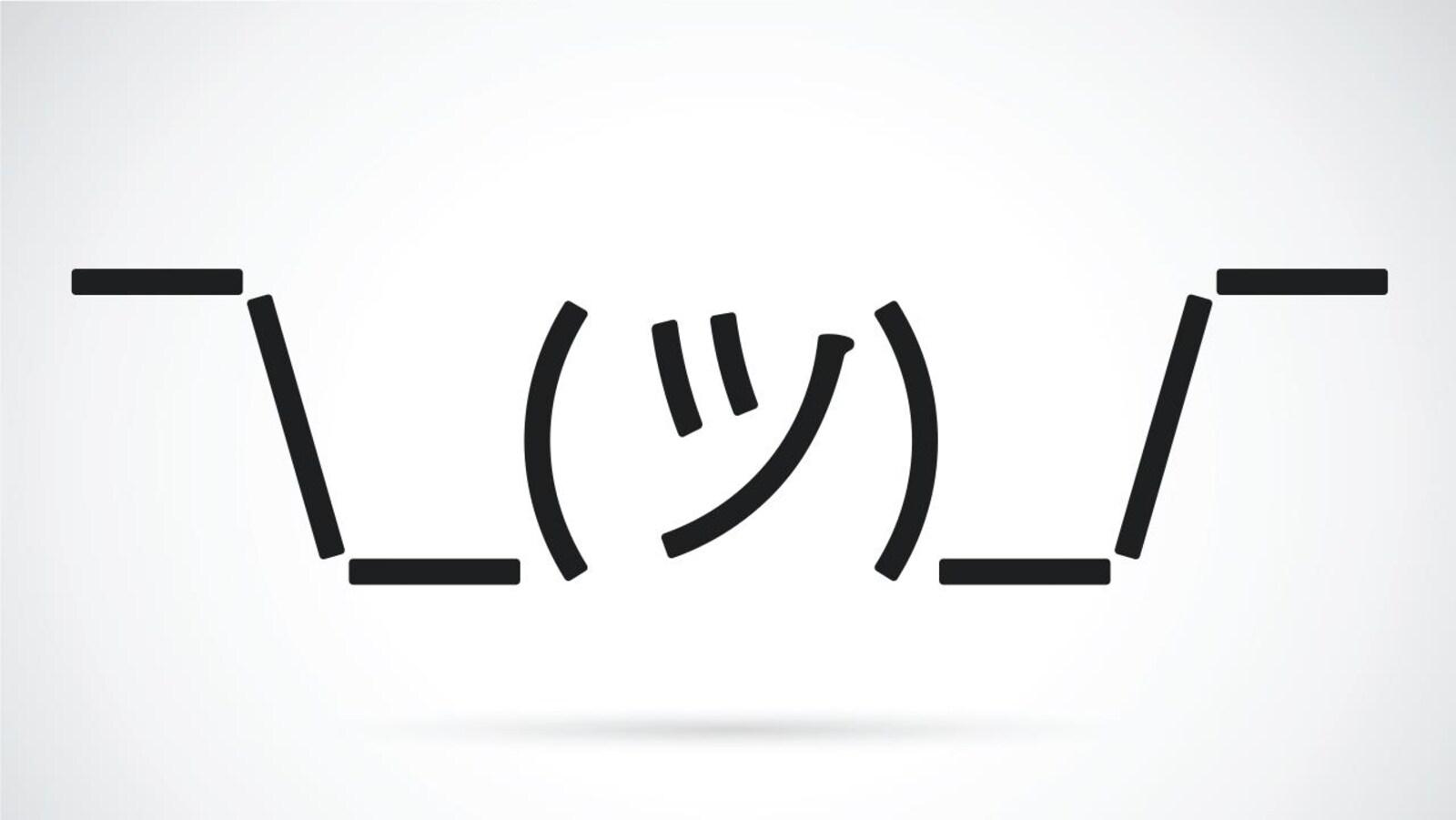 C'est un emoji d'une personne confuse.